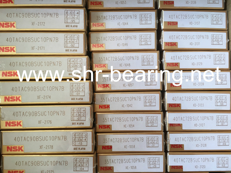 NSK ball screw support bearing 30TAC62B SUC10PN7B lead screw bearings