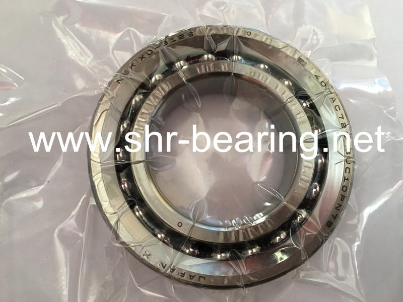 NSK ball screw support bearing 25TAC62B CNC spindle bearings
