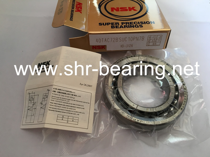 NSK machine tool bearings 40TAC90BSUC10PN7B CNC P4