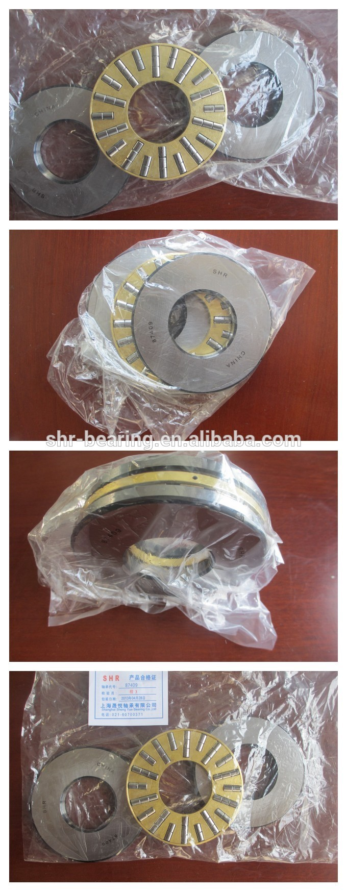 thrust roller bearing 87409_thrust bearing.jpg
